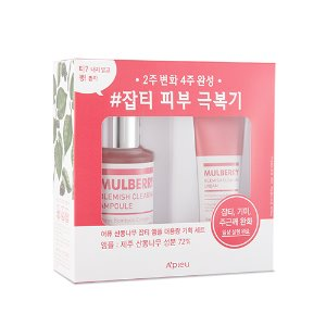 apieu,mulberry blemish clearing ampoule special set